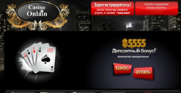 Создать казино бесплатно собственными силами