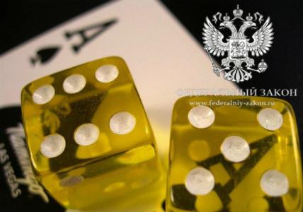 gamble-zone