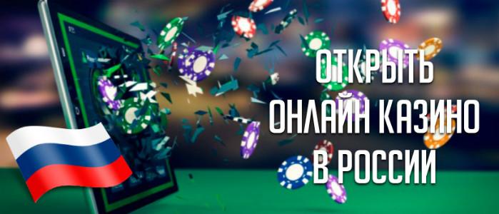 Как организовать казино онлайн в сети видео