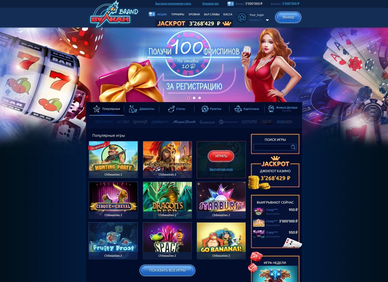 Купить франшизу онлайн казино крупнейшие онлайн покер